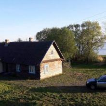 Продам дом на берегу озера объявление продам