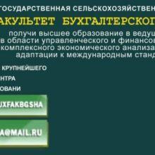 ПРИЁМНАЯ КОМПАНИЯ 2018 объявление продам