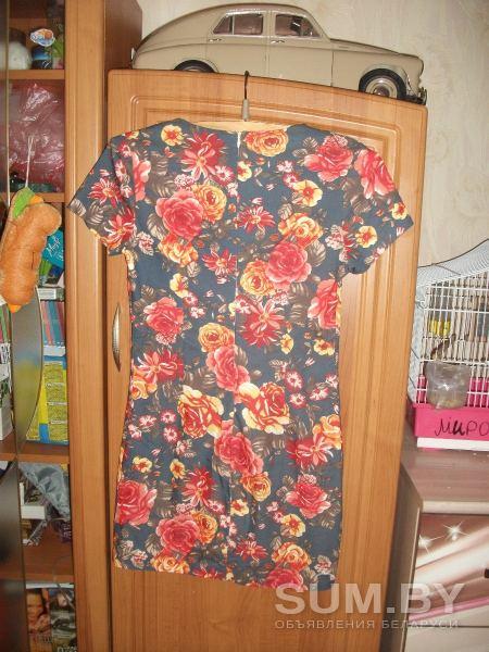 Платье 46 размера объявление продам