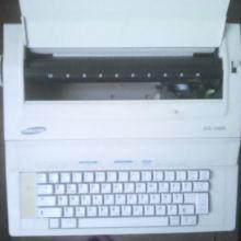Пишущая машинка объявление продам