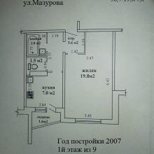 Обмен Гомель на Минск объявление продам
