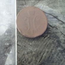 Монета объявление продам