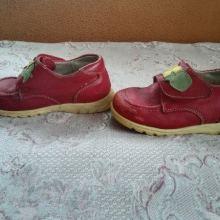 Туфли красные кожаные 4 руб. размер 25, объявление продам