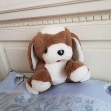Мягкая игрушка собачка объявление продам