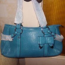 Классная женская сумка объявление продам