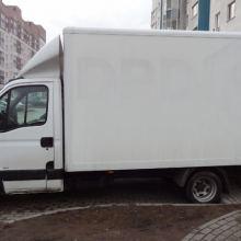 Грузоперевозки Круглосуточно До 3.5 тонн объявление услуга
