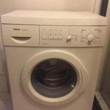 Ремонт стиральных машин объявление услуга