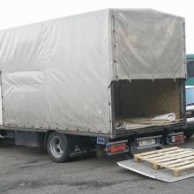 ГИДРОБОРТ Минск-РБ 20 кубов до 6 метров объявление услуга
