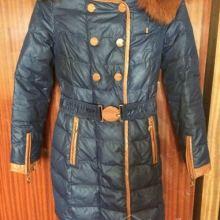 Пальто зимнее объявление продам
