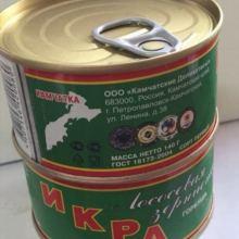 Икра красная лососевая(горбуша, кета и другие) Вес 140 г. Слабосоленная, приятный нежный мягкий вкус объявление продам
