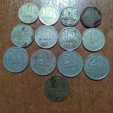 Монеты СССР 1961-2007 объявление продам