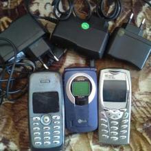 Телефоны объявление продам