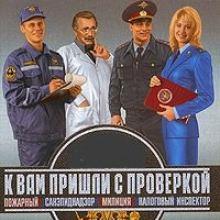 Бизнес план пекарни в Минске объявление услуга