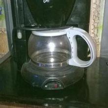 Срочно кофеварка объявление продам