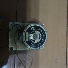 Электродвигатель объявление продам