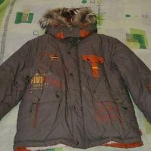 Зимняя куртка на мальчика объявление продам