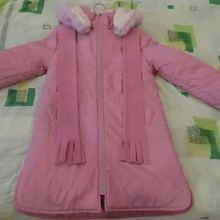 Куртка на девушку объявление продам