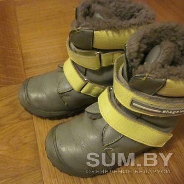 Зимние сапожки ''Шаговита'' объявление продам
