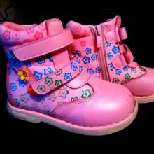 Детские ботинки объявление продам