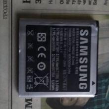 Батарея объявление продам