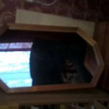 Продам зеркало в деревянной раме объявление продам