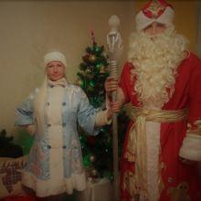 Весёлый Дед Мороз и Снегурочка поздравят Вас и ваших детей объявление услуга