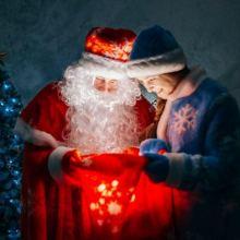 Поздравления Деда мороза и Снегурочки объявление услуга