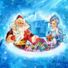 Поздравление Дедушки Мороза и Снегурочки объявление продам