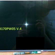 Матрица 17 дюймов для ноутбука объявление продам
