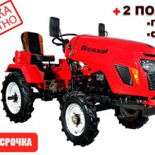 Минитрактор Rossel XT-152D РАССРОЧКА БЕЗ ПЕРЕПЛАТ! объявление продам