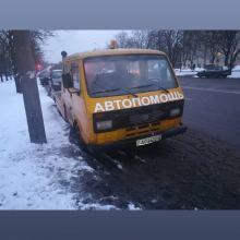 Эвакуатор Беларусь объявление услуга