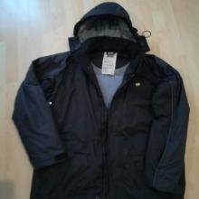 Мужская куртка объявление продам
