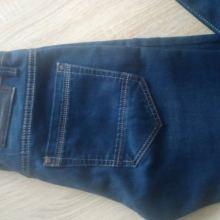 Продам джинсы новые объявление продам