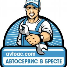 Ремонт фар в Бресте. (восстановление механизма крепления и другие работы) объявление услуга