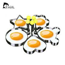 Кухня инструмент для яиц формы объявление продам