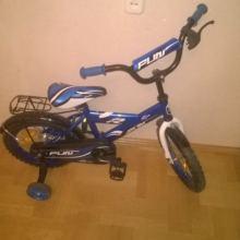 Продам отличный велосипед детский объявление продам
