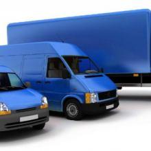 Грузоперевозки товаров, офисные, квартирные, дачные переезды. Грузчики объявление услуга