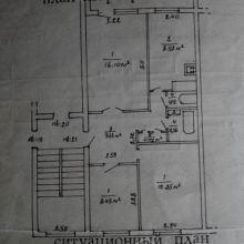 Продам 3-комнатную квартиру объявление продам