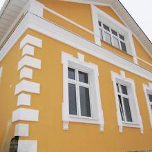 Выполним работы по утеплению фасадов объявление услуга