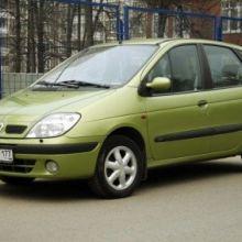 Продам Renault Scenic объявление продам
