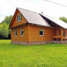 Голубые озёра Беларусь семейный отдых объявление услуга
