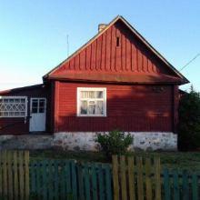 Продаётся дом объявление продам