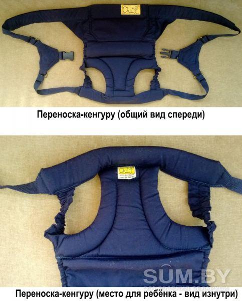 Рюкзак-переноска Chit (Польша) объявление продам