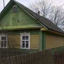 Продам жилой дом объявление продам