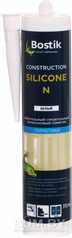 Силиконовый герметик Bostik Neutral Silicone N (280 ml) белый объявление продам