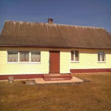 Уютный дом объявление продам