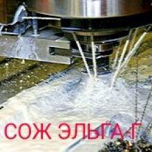 Смазочно-охлаждающая жидкость (СОЖ) канистра 35 кг концентрат объявление продам