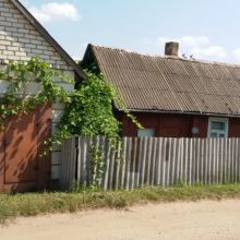 Продам дом в г. Вилейка объявление продам