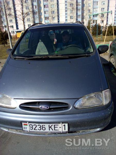 Продам машину Ford Galaxy 1996 1.8 д объявление продам