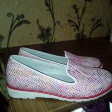 Туфли объявление продам